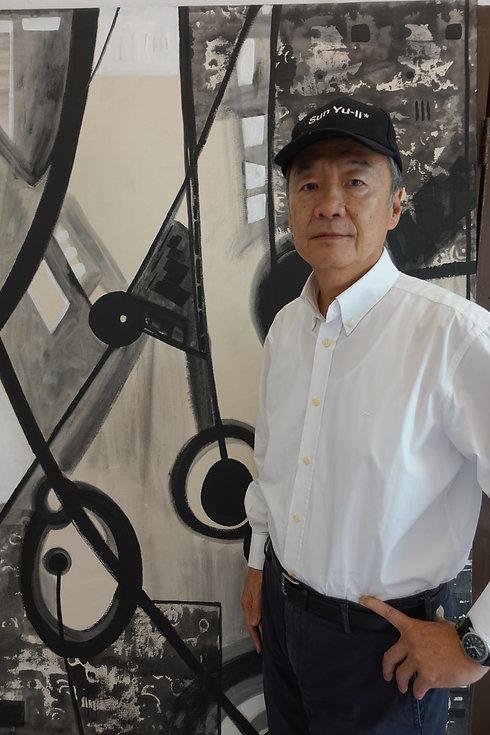 Sun Yu-li the Artist.JPG