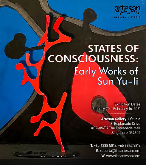 Sun Yu-li Exhibition Flyer.jpg