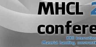 PORT OF ADRIA PARTICIPANT OF MHCL 2017 CONFERENCE – MARITIME & PORT LOGISTICS