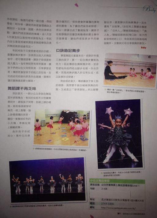 親子雜誌 184期 page 2