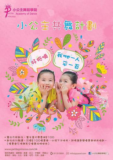 Dance_Program_00ol-01.jpg
