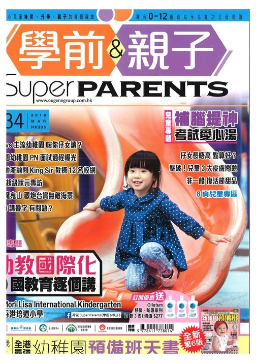 Super Parents#034-page-001.jpg