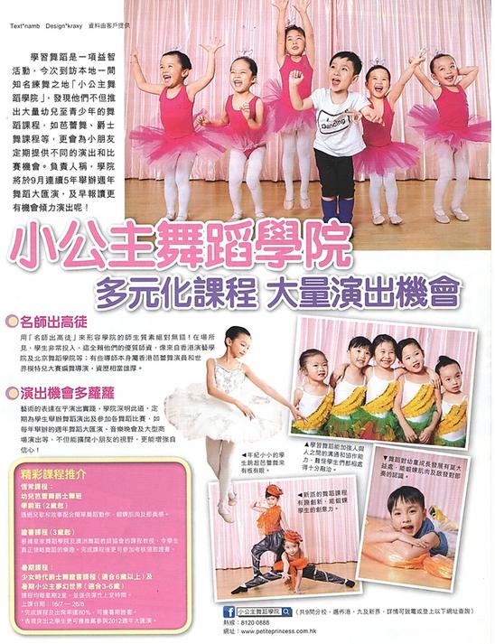 新地東方雜誌.png