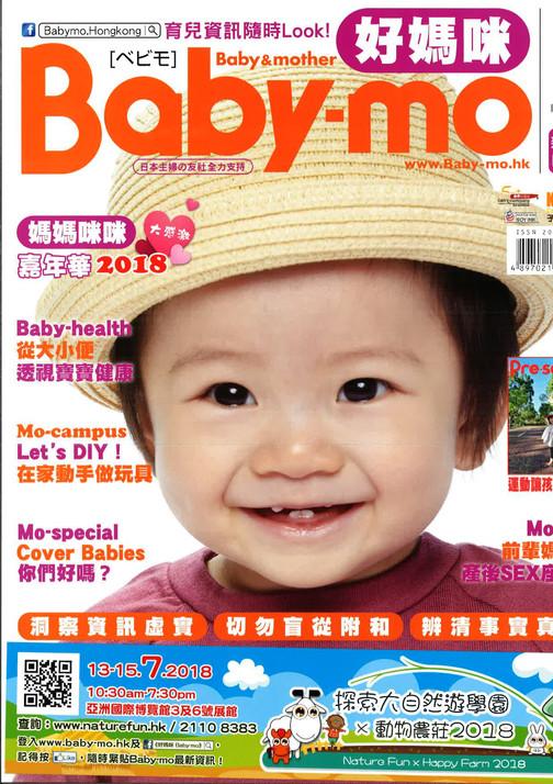 Baby-Mo 2018-July.jpg