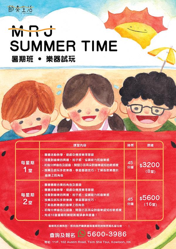 summer_leaflet-05.jpg