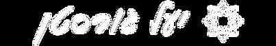 Yael_logo_HE.png