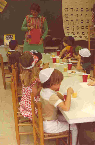 AYS Preschool c. 1979