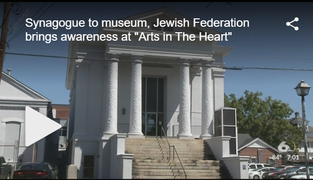 A photo of the Augusta Jewish Museum. Click on the photo to view WJBF news coverage.