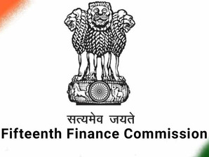 Recommendation of 15th Finance Commission