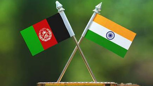 2020 Afghanistan Conference: A reinforced commitment