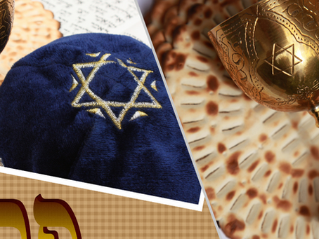 Les origines juives de la Pessa'h (fête de Pâque)