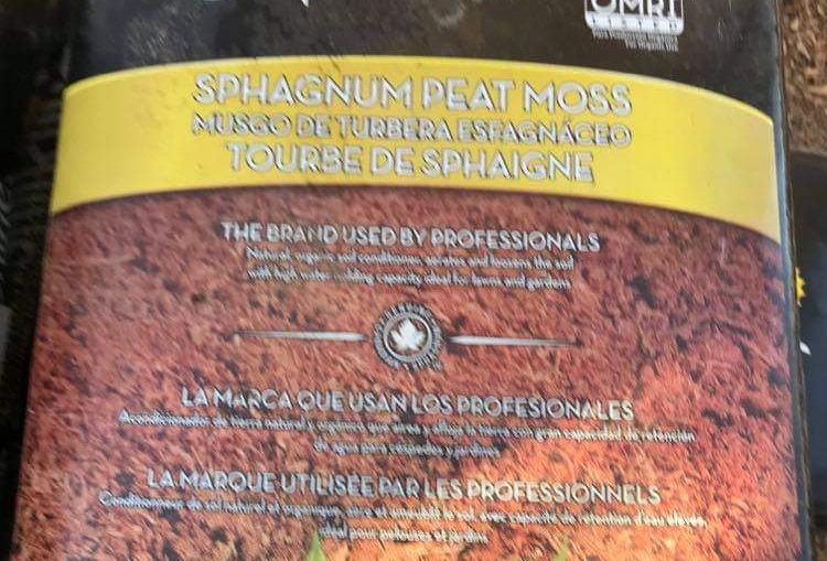 Peat Moss 2.2 Cubic Feet