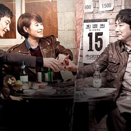 7 Dramas coreanos com um toque de mistério
