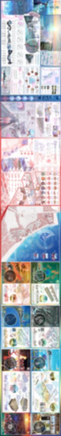 蔚藍比西里1.jpg
