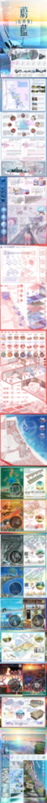 蔚藍比西里2.jpg