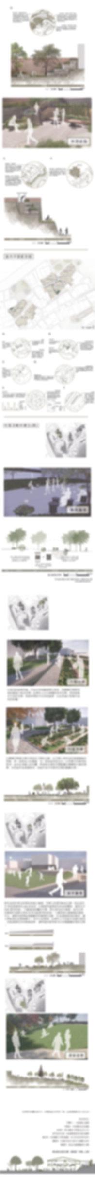 『落腳』山城-構築共享生活基地作品內容-02.jpg