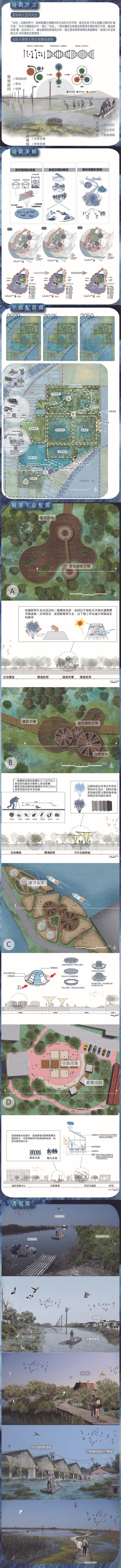 島田上的青舟2-01.jpg