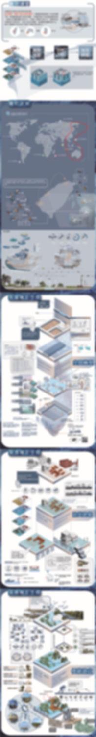 島田上的青舟1-01.jpg