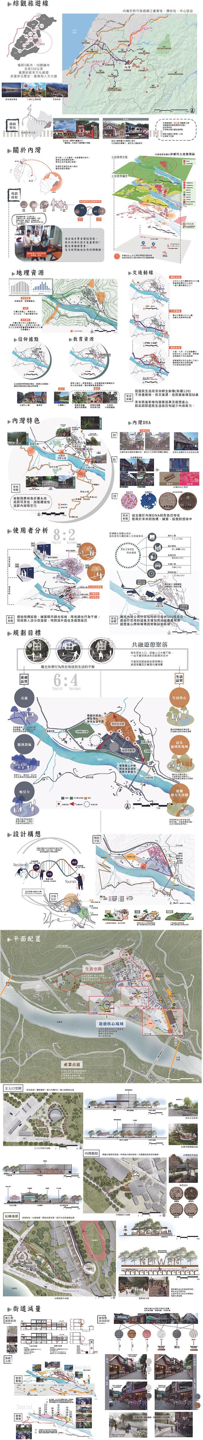 新竹後苑1.jpg