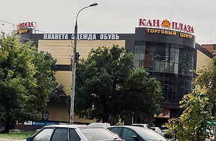 shopping mall Samara.JPG