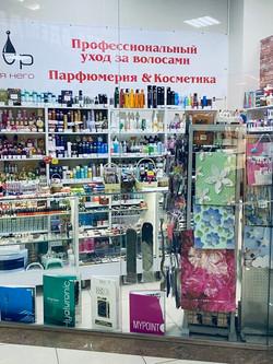 парфюмерия и косметика ТЦ Кан-Плаза