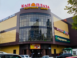 Kan Plaza business centre