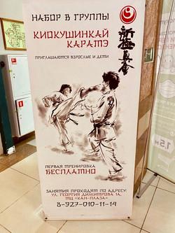 школа боевых искусств Корея Сити