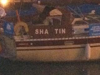 Sha Tin.jpg
