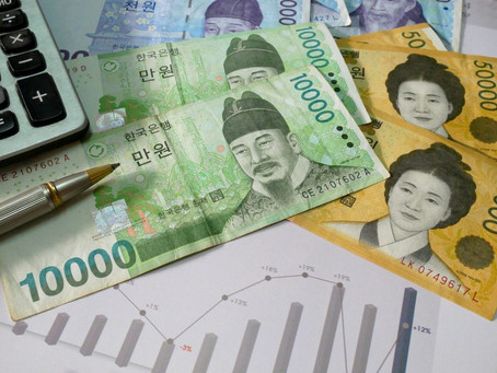 South Korea's Universal Basic Income Plan: A New Economic Silver Lining or a Fiasco In The Making?