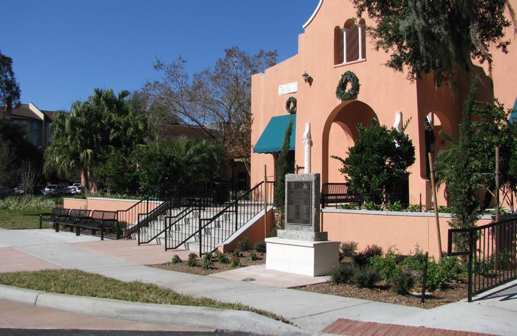 Marks Street Senior Rec Center