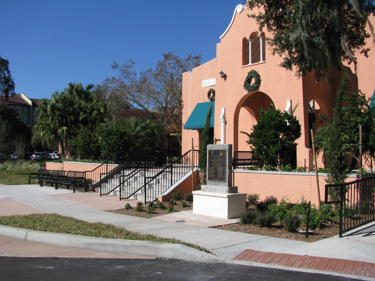 Marks Street Senior Rec Center