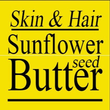 Sunflower Seed Butter 2oz