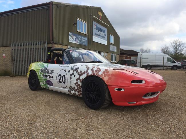 manchetts Racecar1.JPG
