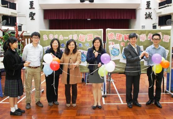 經濟科及地理科跨學科展覽 4.JPG