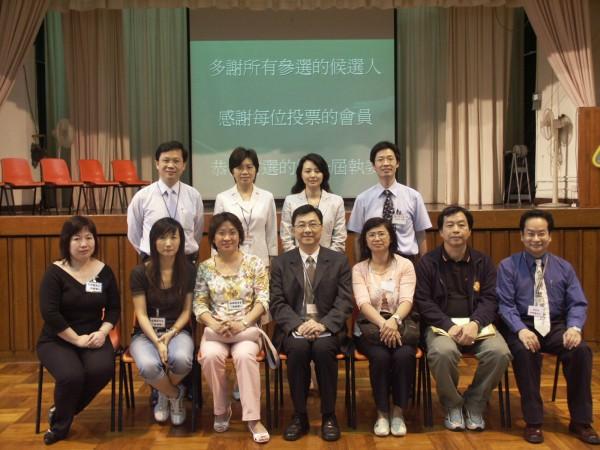 家教會第一屆執委會
