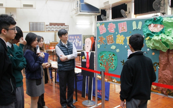 經濟科及地理科跨學科展覽 5.JPG
