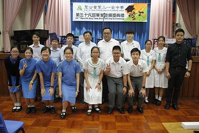 6邀請協恩中學中文辯論隊參加辯論友誼賽.JPG