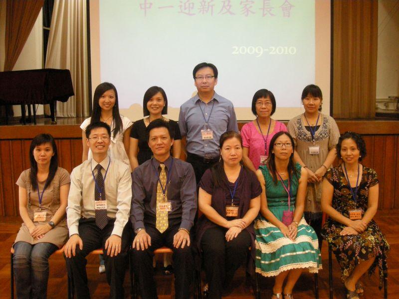 家教會第三屆執委會