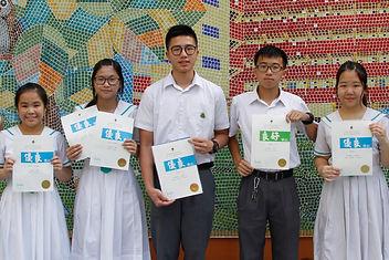 2 本校學生在朗誦比賽獲得多個獎項.JPG