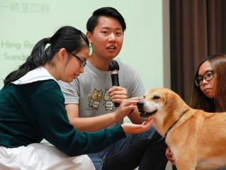 保護遺棄動物協會到校講座