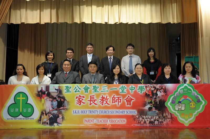 家教會第六屆執委會