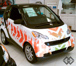Grunge Smart Car