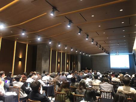 '화평법 등록 및 컨소시엄 운영 전략 세미나' 성황리 개최