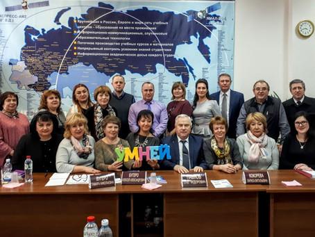 Конференция в г. Нижний Новгород
