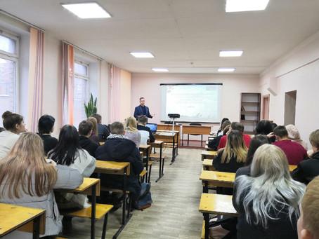Презентация международного молодёжного патриотического проекта
