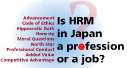 Committing to a Code: A Code of Ethics and Professional Conduct can Raise the Bar for HR