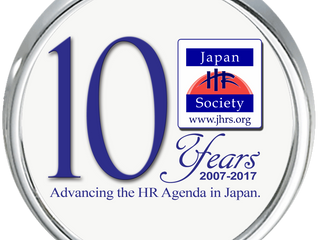 Ten Years and Counting… JHRS 10th Year Anniversary | これまでの10年とこれから: 十周年を迎えたJHRS