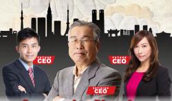 Succession Planning: Leadership From Within | 「後継者育成」 組織内からリーダーをどう育てるか