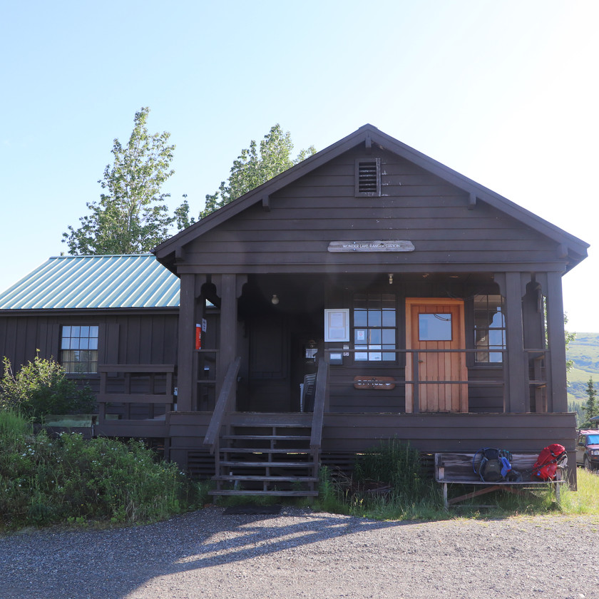 Wonder Lake Ranger Station