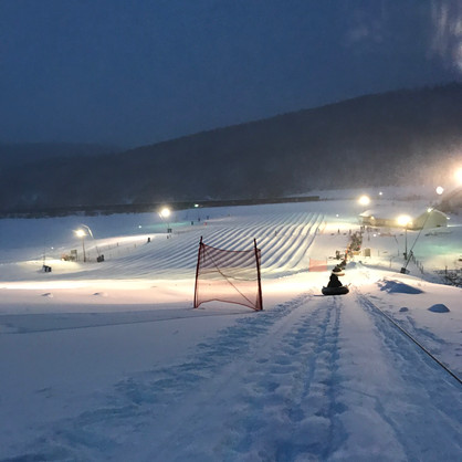 Great Night to go Tubing!